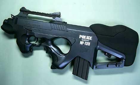 Оружейный магазин в Москве  riogunru